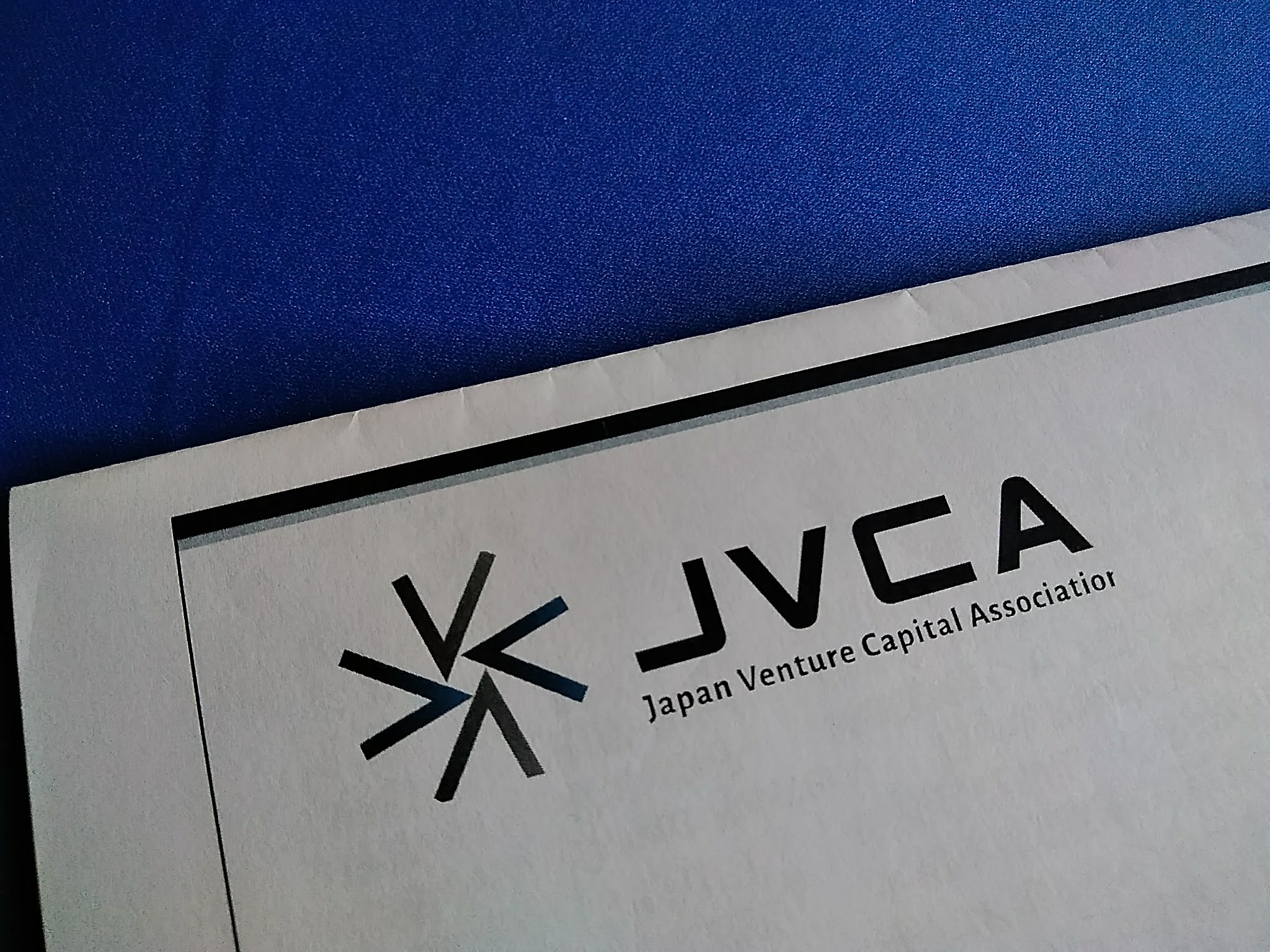 日本ベンチャーキャピタル協会