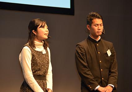 JR東日本スタートアッププログラム発!大学講座開設
