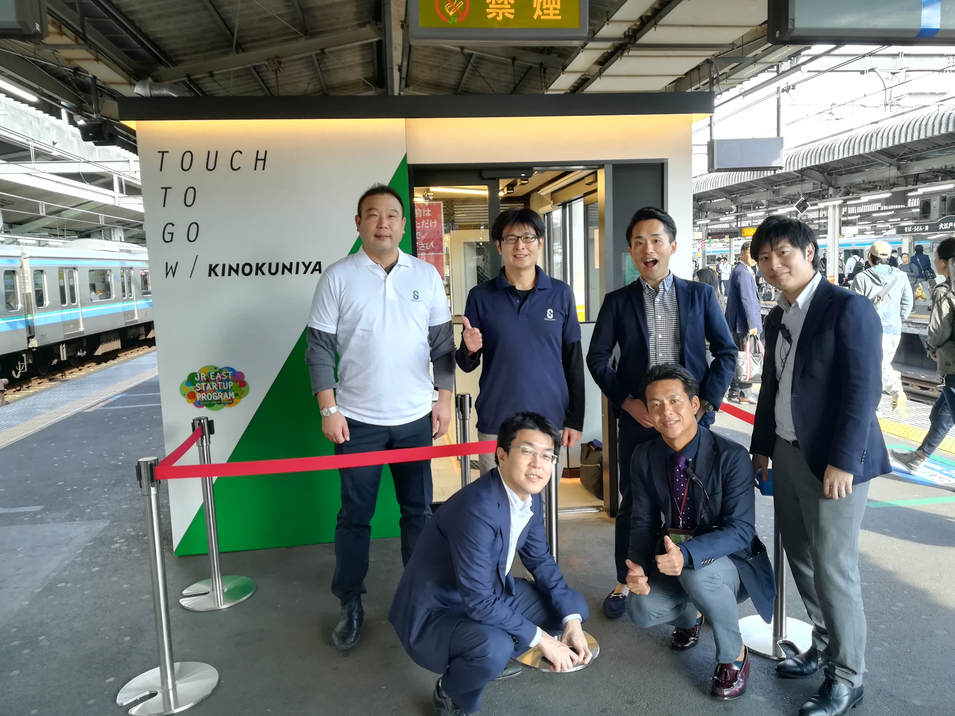 無人AIレジ店舗「TOUCH TO GO」in赤羽駅 オープンしました!