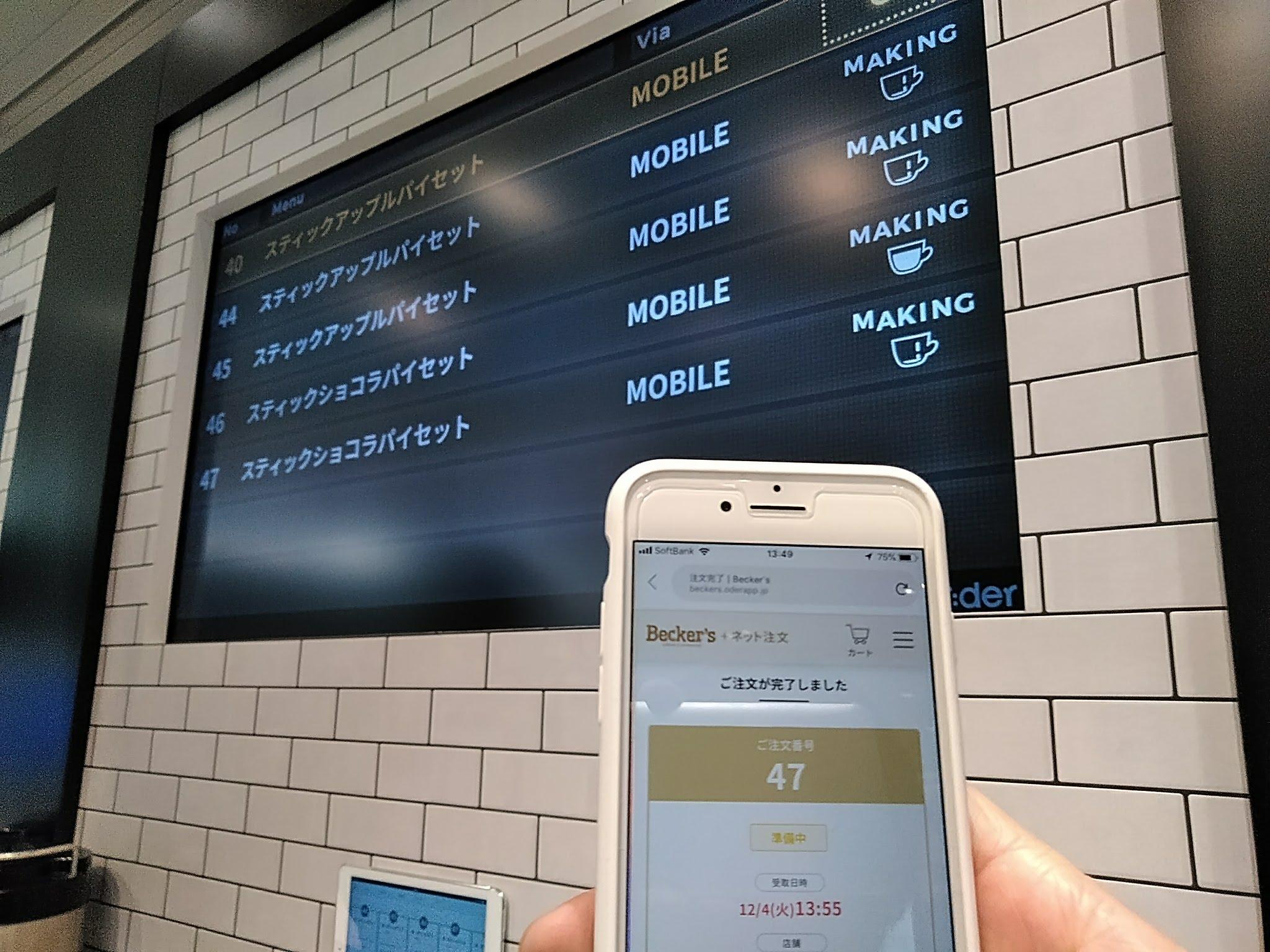 「STARTUP_STATION」@大宮駅、こんな体験ができます!