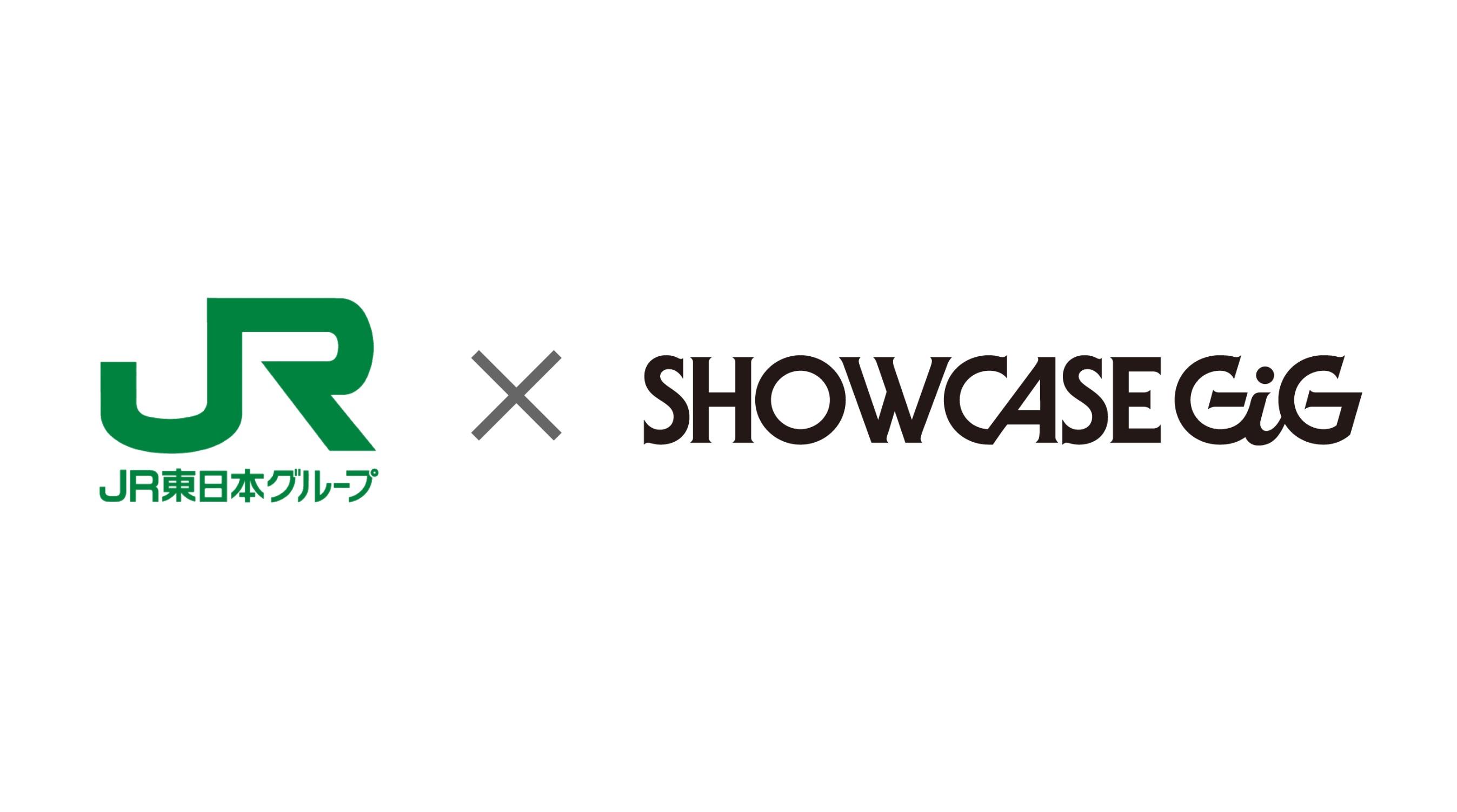 Showcase Gig×JR東日本、モバイルオーダー始まりました!