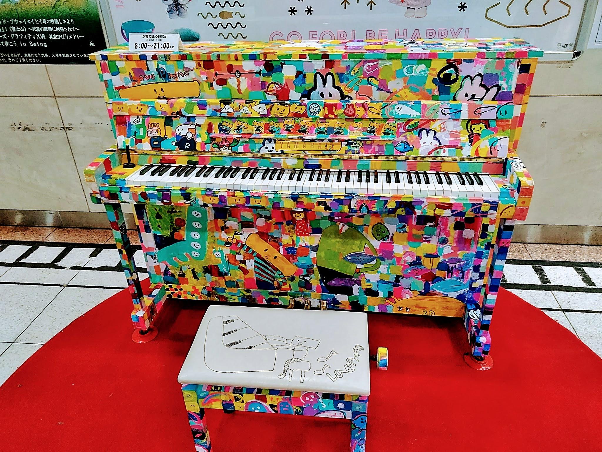 もしもピアノが弾けたなら。