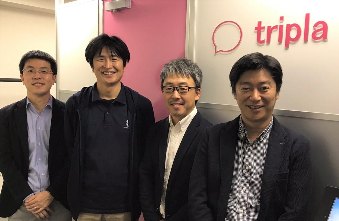 AIチャットボット「tripla」と資本業務提携