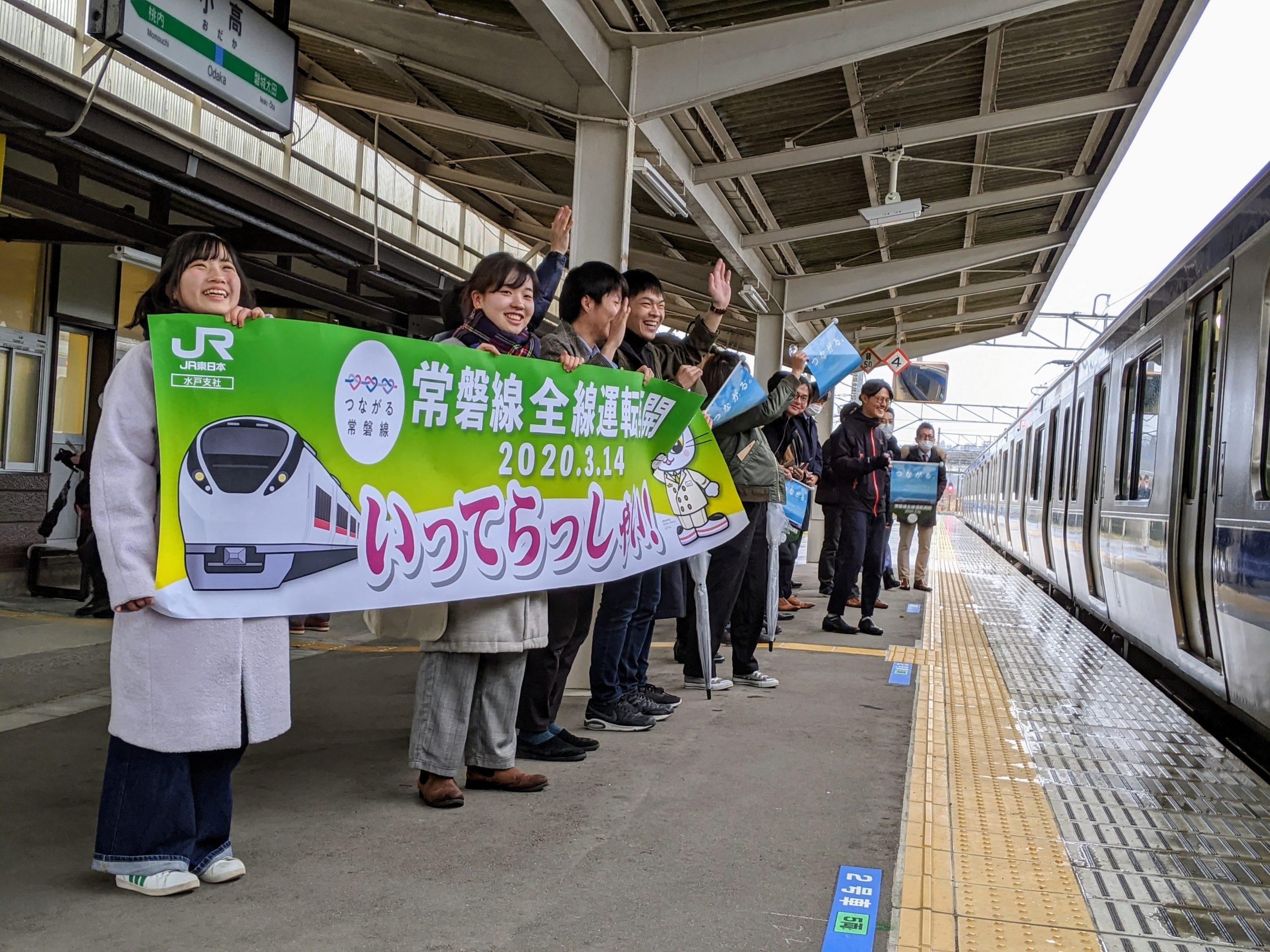 祝!常磐線全通再開 JR小高駅を地域活性化の拠点に